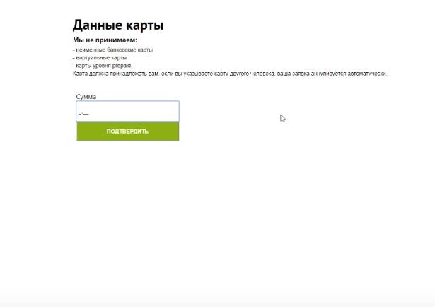 Credit Plus (Кредит Плюс) оформить займ - официальный сайт, личный кабинет, отзывы