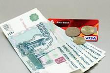Деньги срочно в день обращения