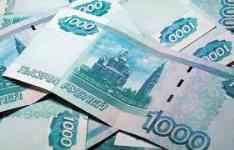займ 1000 рублей срочно на карту