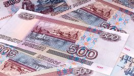 Где оформить займ 500 рублей?